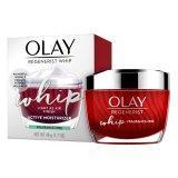 Regenerist Whip Face Moisturizer Fragrance-Free 50ml