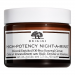 Origins High Potency Night-A-Mins® oil-free resurfacing cream